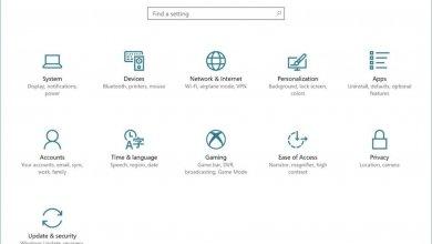 Photo of كيفيه الحصول علي تحديث Windows 10 Fall Creators Update