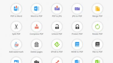 أفضل أداه للتحكم بملفات PDF 3