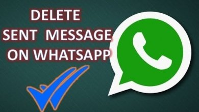 Photo of طريقة حذف الرسائل المرسلة Whatsapp