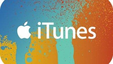 حل جميع مشاكل الايتونز iTunes 3