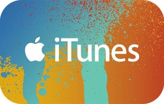 حل جميع مشاكل الايتونز iTunes 2