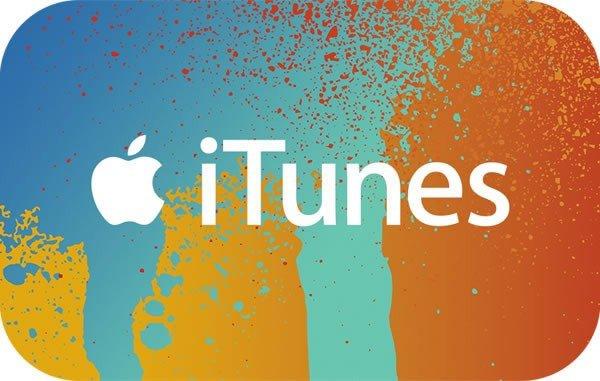حل جميع مشاكل الايتونز iTunes 1