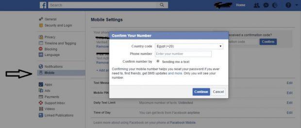 كيف تأمين حساب الفيس بوك من الاختراق 8