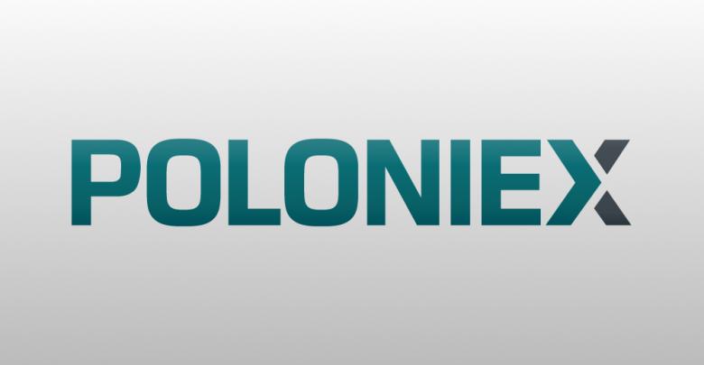 كيف تقوم بإنشاء حساب علي منصة التداول بولونيكس POLONIEX بشكل بسيط من الصفر 2