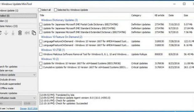 كيف تعرف حجم التحديثات  قبل تحميلها علي نظام ويندوز 10 3