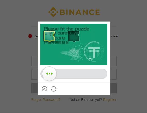 كل ما تريد معرفة عن Binance 5