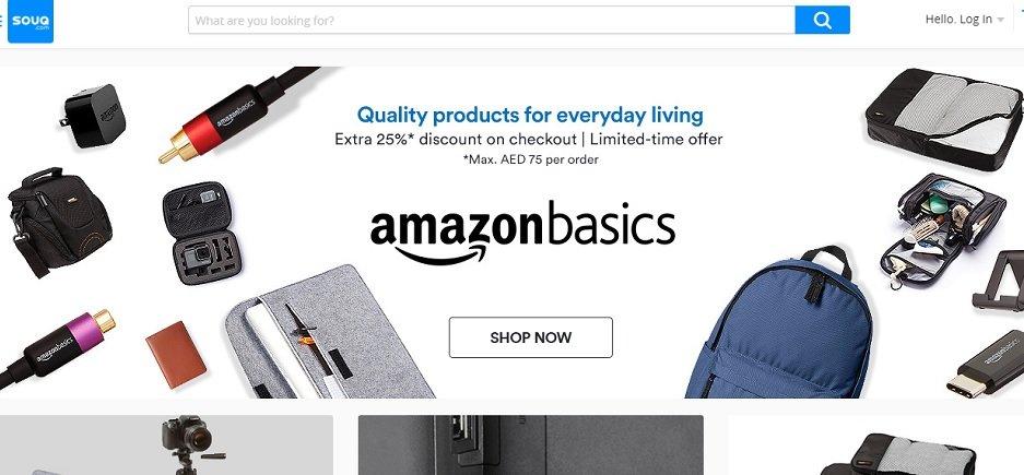 AmazonBasics كل ما تُريد معرفته عن منتجات أمازون 2