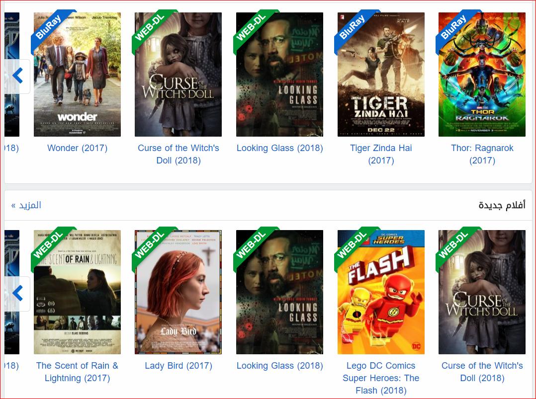 تعرف على الفرق بين BluRay و HDCAM و WEB DL 14