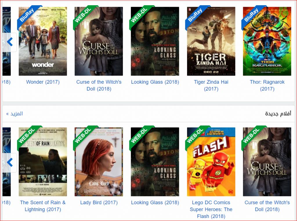 تعرف على الفرق بين BluRay و HDCAM و WEB DL 1