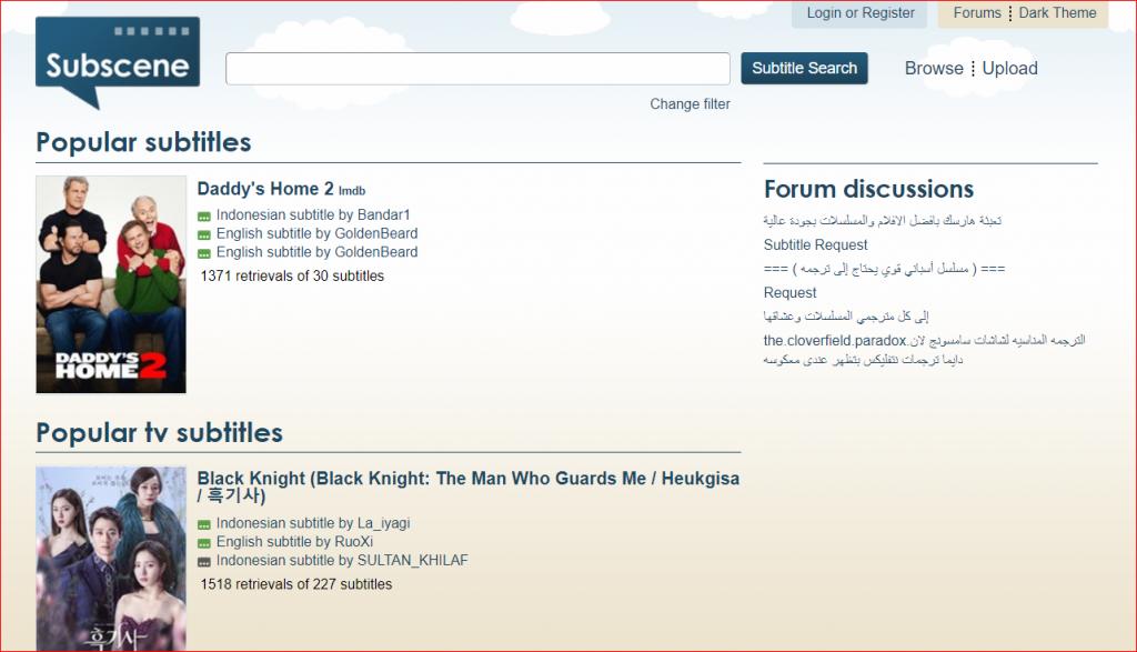اكبر موقع لتحميل الافلام العربية
