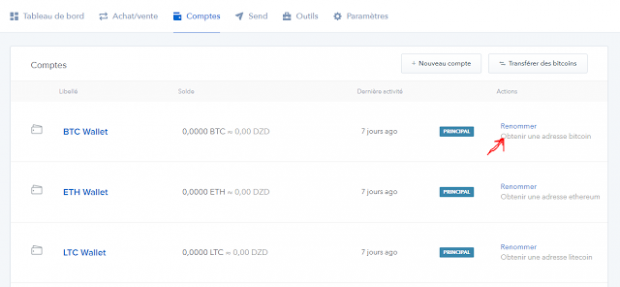 كيفيه انشاء محفظة Coinbase شرح ارسال واستقبال العملات الالكترونية 10