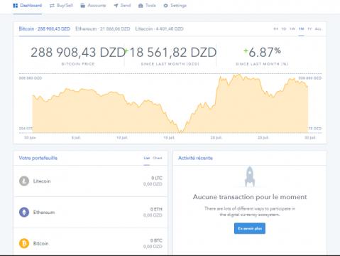 كيفيه انشاء محفظة Coinbase شرح ارسال واستقبال العملات الالكترونية 8