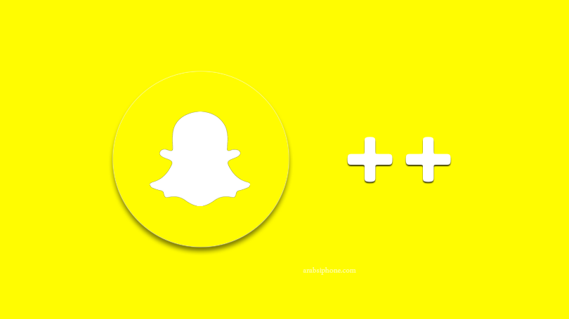 تحميل سناب شات بلس SnapChat Plus لهواتف الآندرويد 3