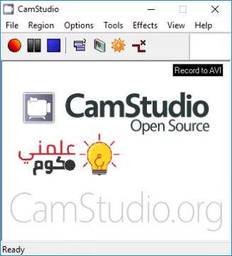 كيف تقوم بإستخدام برنامج CamStudio لتصوير الشاشة بالفيديو