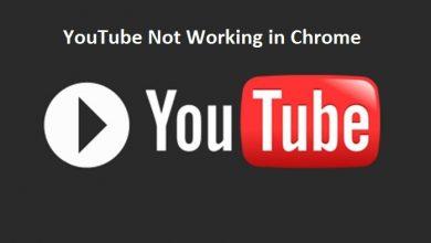 حل مشكلة عدم عمل يوتيوب YouTube في متصفح جوجل كروم