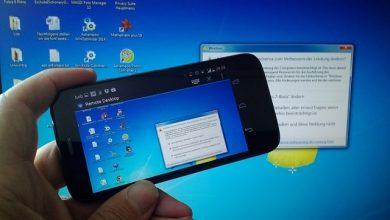 Photo of أفضل 5 تطبيقات أندرويد تتيح التحكم في الكمبيوتر الخاص بك من هاتفك