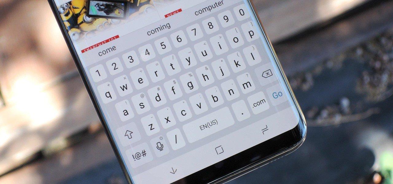 تحميل و تثبيت لوحة مفاتيح سامسونج جلاكسي S9 علي هواتف سامسونج