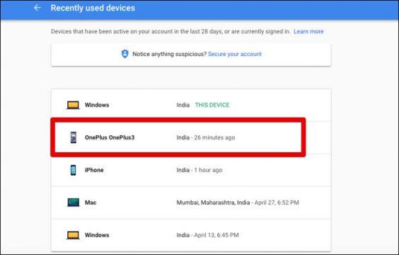 كيفية حذف حساب جوجل Google Account من هاتفك المسروق 4