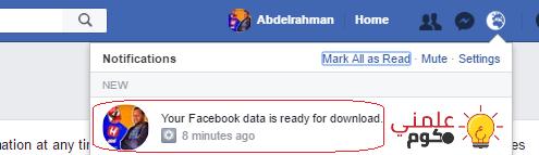 كيف تقوم بتنزيل كل الصور الخاصة بك من موقع فيسبوك Facebook