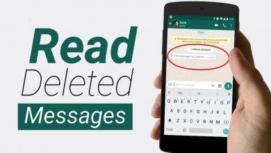 كيفية قراءة رسائل واتساب المحذوفة علي الأندرويد