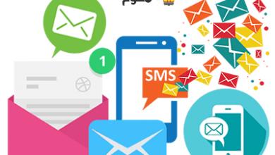 طريقة نقل رسائل SMS للأندرويد من الهاتف القديم الي الجديد