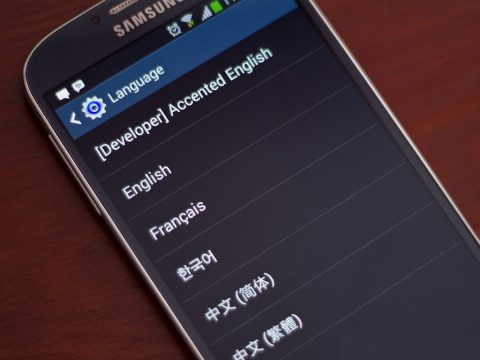طريقة تغيير اللغة في هواتف الأندرويد بطريقة سهلة