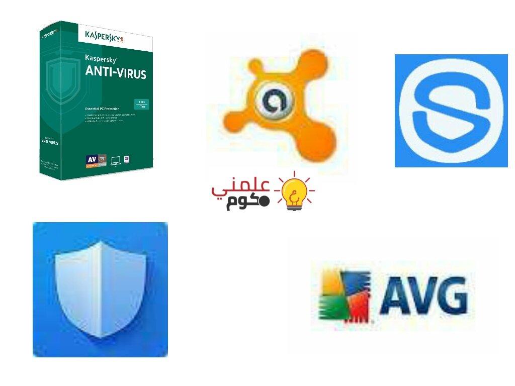 أفضل 5 برامج لمنع و إزالة البرامج المزعجة Malware