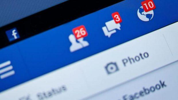 الغاء إستقبال طلبات الصداقة نهائياً على فيسبوك