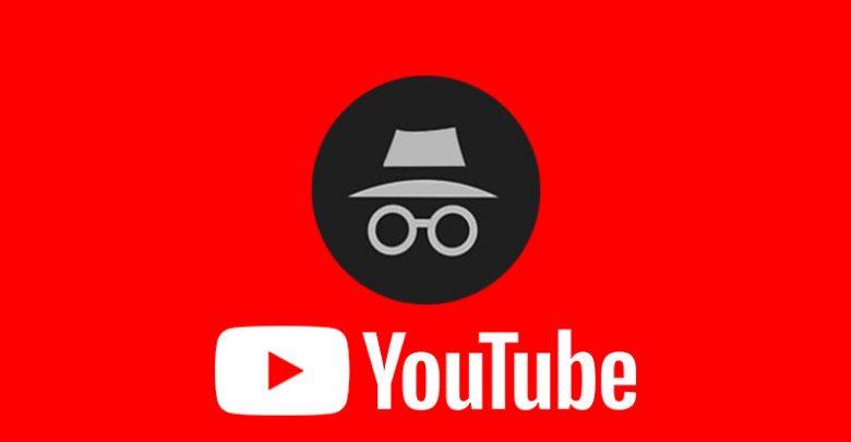 """طريقة تفعيل خاصية التصفح الخفي """"Incognito mode"""" في تطبيق يوتيوب 1"""
