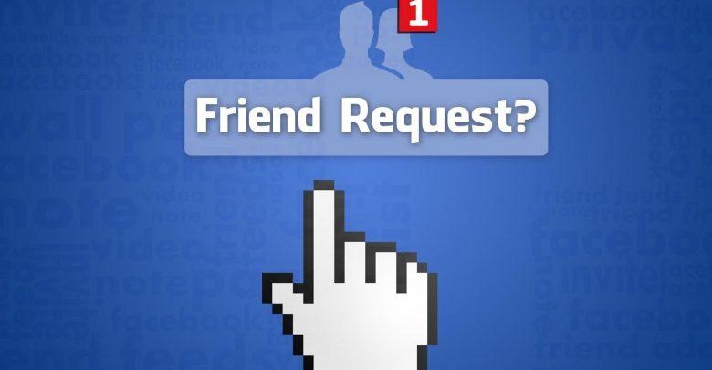 طريقة الغاء إستقبال طلبات الصداقة نهائياً على فيسبوك 1