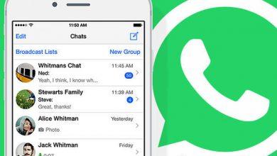 Photo of طريقة تغيير رقم هاتفك في تطبيق واتساب Whatsapp