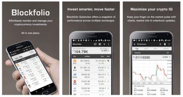 """افضل تطبيقات لمحافظ العملات الرقمية """"بيتكوين"""" للاندرويد 7"""