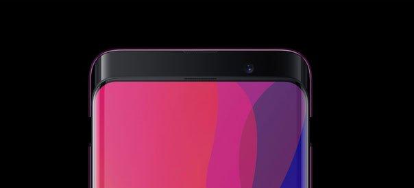 مواصفات و مميزات هاتف أوبو الجديد Oppo Find X