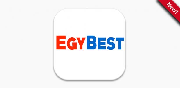 تحميل تطبيق ايجي بست EgyBest احدث اصدار