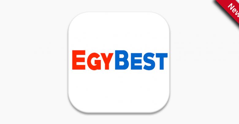 Photo of تحميل تطبيق EgyBest v3.0 APK احدث اصدار