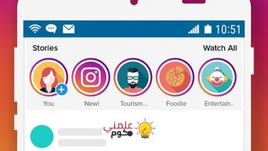 Photo of كيفيه إضافة مقطع موسيقي الي ستوري الإنستجرام