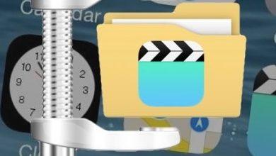 كيفية تصغير حجم الفيديو علي الكمبيوتر بإستخدام برنامج HandBrake