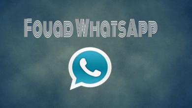 Photo of تحميل تطبيق Fouad Whatsapp للأندرويد أحدث إصدار 2018
