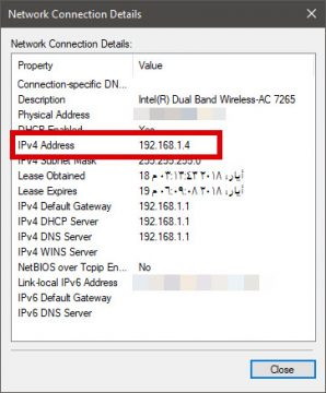 شرح كيفية نقل الملفات من ويندوز إلى ماك بدون برامج 10