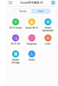 شرح طريقة التحكم في راوتر هواوي عن طريق تطبيق Hilink 4