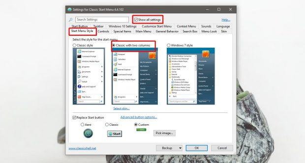 كيفية تغيير شكل ويندوز 10 ليصبح بشكل ويندوز XP