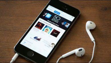 Photo of طريقة تشغيل أكثر من أغنية في وقت واحد على الايفون