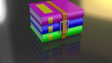 طريقة فك تشفير كلمات المرور للملفات المضغوطة WinRAR