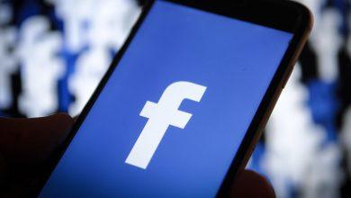 كيفية تغير اسم حساب الفيس بوك قبل مرور 60 يوم 2