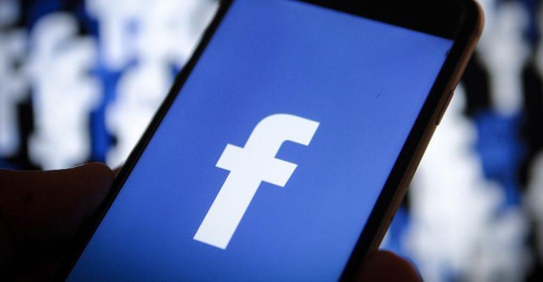 كيفية تغير اسم حساب الفيس بوك قبل مرور 60 يوم 1