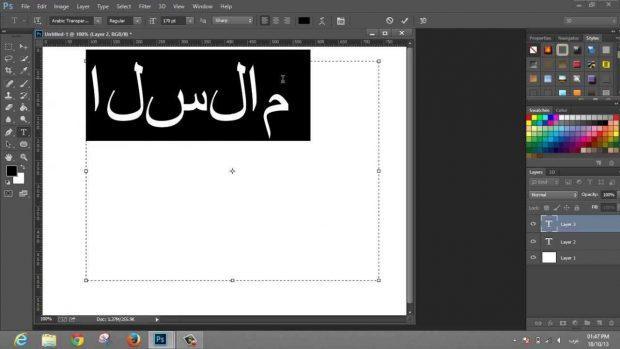 مشكلة تقطيع حروف اللغة العربية في الفوتوشوب