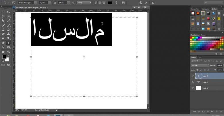 حل مشكلة تقطيع حروف اللغة العربية في الفوتوشوب 1