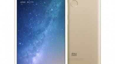 كيفية إعادة ضبط المصنع في هاتف Xiaome Mi 2