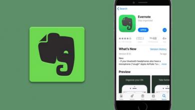 Photo of أفضل تطبيقات تدوين الملاحظات لأجهزة آيفون وآيباد