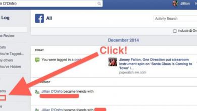 Photo of تعرف على كيفية إزالة سجل البحث في الفيسبوك بالخطوات